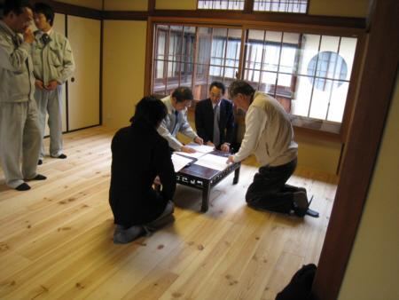 京都市Y邸お引渡し