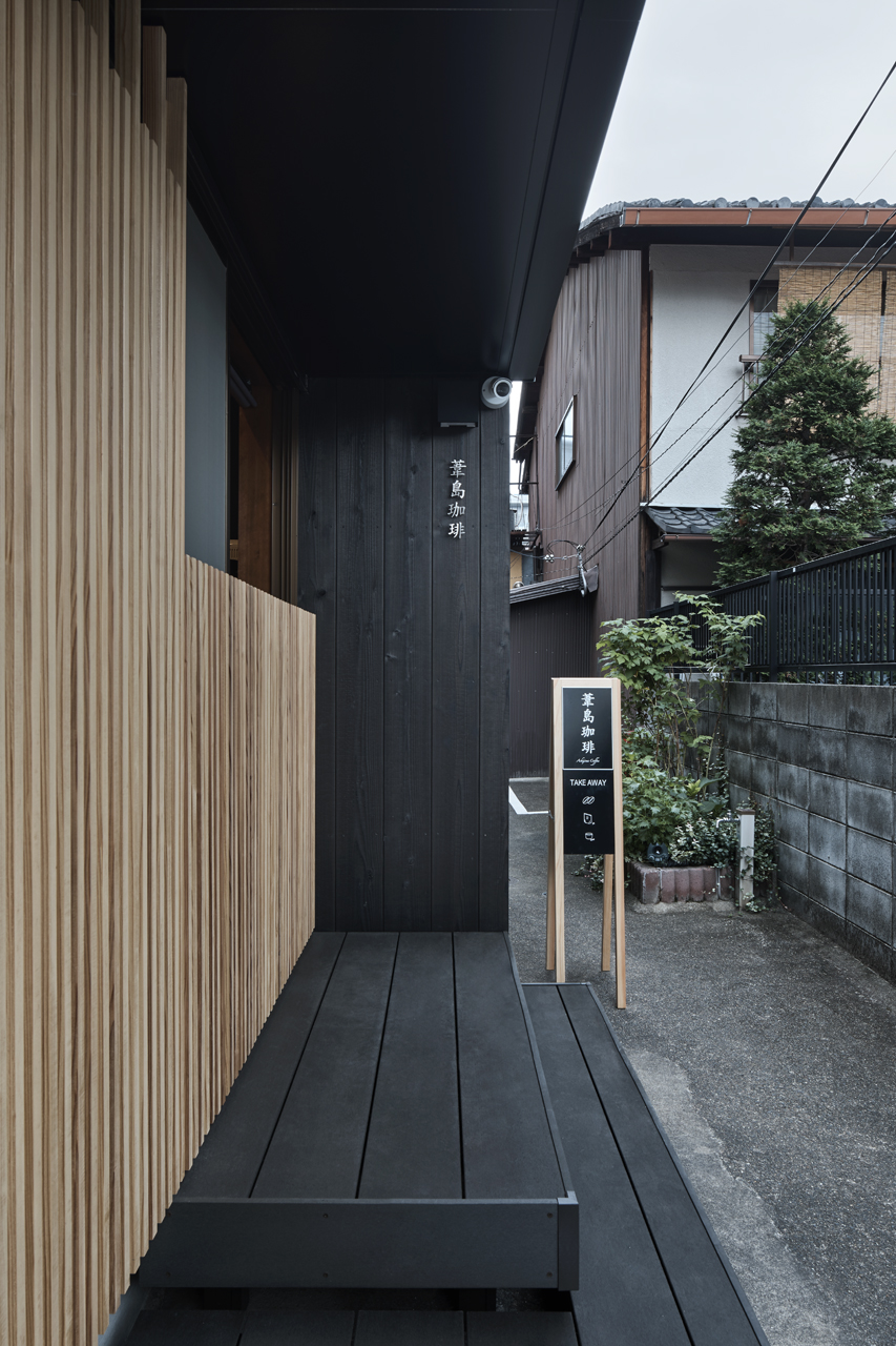 ashijimacoffee05
