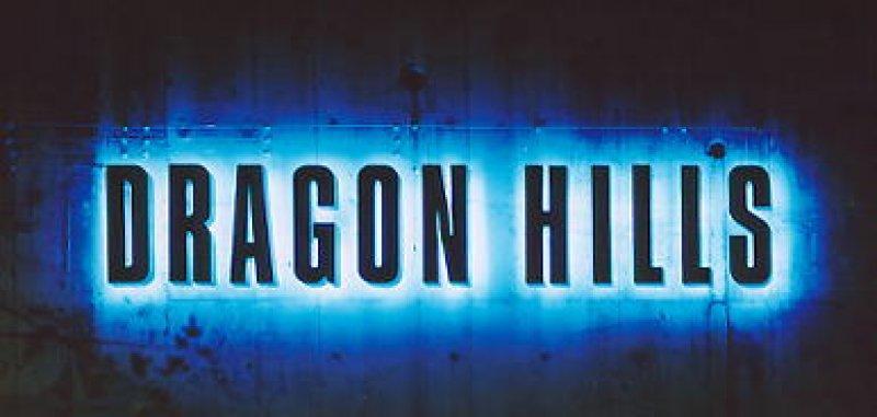 ドラゴンヒルズロゴ